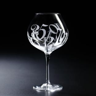 Bourgogne Wine Glass