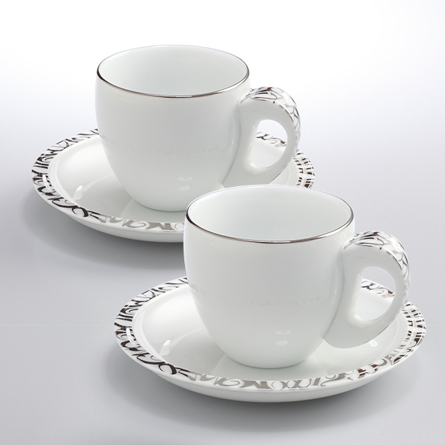 PLATINUM Demitasse Cup & Saucer Pair Set